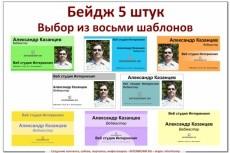 Ваша упаковка товара. 5 упаковок 500 рублей. 81 вариант 21 - kwork.ru