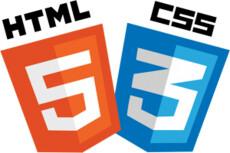 Доработка верстки HTML, CSS, JS 23 - kwork.ru
