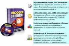 Сделаю клона Landing Page под ключ 6 - kwork.ru