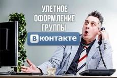 Сервис фриланс-услуг 17 - kwork.ru
