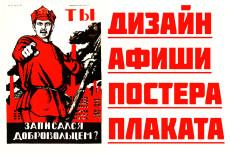 Разработаю дизайн афиши, постера, плаката 18 - kwork.ru