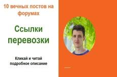 Сервис фриланс-услуг 174 - kwork.ru