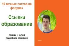 Сервис фриланс-услуг 114 - kwork.ru