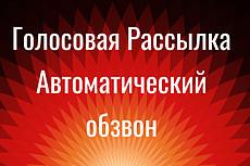 Поиск изображений для сайта 18 - kwork.ru