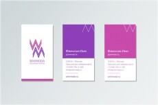 Разработаю стильный дизайн визитки. С душой и со вкусом 26 - kwork.ru