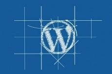 Доработаю сайт WordPress 4 - kwork.ru