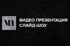 Создам ваш уникальный логотип 8 - kwork.ru