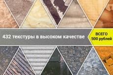 500 стоковых изображений в PNG 5 - kwork.ru
