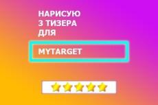 Сформирую Шапку для размещения на YouTube 3 - kwork.ru