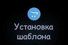 Ускорю Ваш сайт на WordPress 36 - kwork.ru