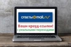 Ссылка на ваш сайт из Википедии 3 - kwork.ru