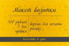 Нарисую бланк диплома, грамоты, сертификата, благодарственного письма 16 - kwork.ru