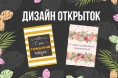 Дизайн сертификата 31 - kwork.ru