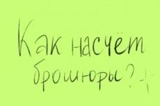 Рисунки 5 - kwork.ru