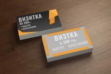 Обработка изображений 4 - kwork.ru