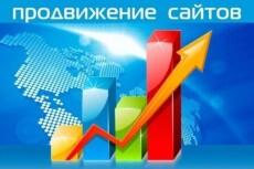 Обратные Ссылки Agressive прогон Хрумером 9 - kwork.ru