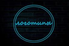 Сделаю логотип + визуализацию 36 - kwork.ru