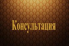Выписка из ЕГРЮЛ с подписью ЭЦП 14 - kwork.ru