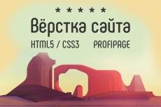Веб-дизайн сайта 27 - kwork.ru