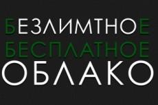 Скриншот всей страницы вашего сайта 19 - kwork.ru