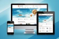Установка и настройка CMS OpenCart для будущего интернет-магазина 14 - kwork.ru
