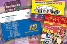 Макет листовки, флаера, брошюры 10 - kwork.ru