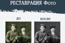 Оригинальный логотип 14 - kwork.ru