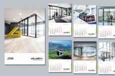 Изготовлю макет календаря  - домик 4 - kwork.ru