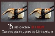 Делаю логотипы каналов 22 - kwork.ru
