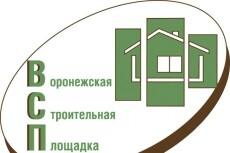 Векторная иллюстрация, персонаж 24 - kwork.ru