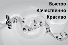 Запишу вокал под любой минус 8 - kwork.ru