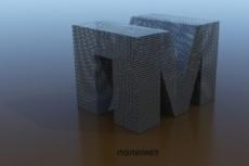Создам 3д логотип 10 - kwork.ru