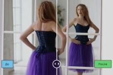 Оптимизация изображений 11 - kwork.ru