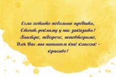 Напишу статью по философии, психологии, религиоведению 15 - kwork.ru