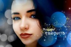 Поздравление в стихах на День рождения, свадьбу, любое торжество 42 - kwork.ru