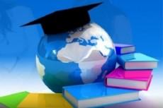 Выполню рерайт диплома по правовой тематике 16 - kwork.ru