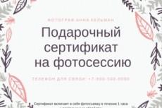Обработка пейзажной фотографии 3 - kwork.ru