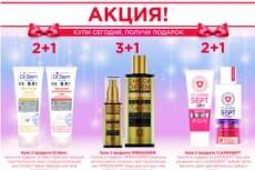 Дизайн каталога 33 - kwork.ru