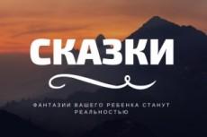Песни - тексты, тексты с музыкой, переделаю готовые тексты 15 - kwork.ru