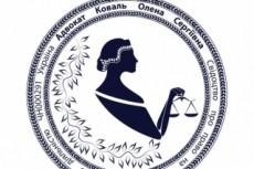 Изготовление дизайна печати для ИП, ООО и др 7 - kwork.ru