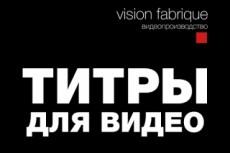 Смонтирую три видео 9 - kwork.ru