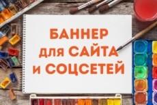 Делаю логотипы быстро и недорого 19 - kwork.ru