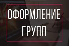 2 красивых баннера для сайта или соц. сетей 59 - kwork.ru