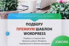 Регистрация хостинга домен в зоне ru, рф в подарок 13 - kwork.ru