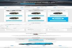 Создам сайт c удобной CMS под ключ 156 - kwork.ru