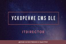 Перенос домена на новый 31 - kwork.ru