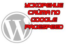 Доработки сайтов на  UMI CMS 11 - kwork.ru