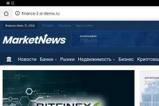 Автонаполняемый сайт авто тематики 7 - kwork.ru