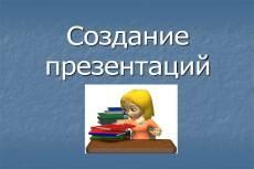 Озвучу текст для рекламы, презентации, видеоролика. Быстро 18 - kwork.ru