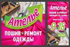 Разработаю хороший логотип 42 - kwork.ru